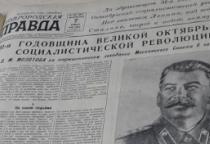 «Журналистское братство - это те, кого никто не любит»