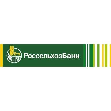 кредит в россельхозбанке по форме карта метро киева схема киевского метрополитена 2018