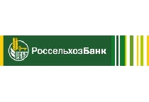 Новгородский филиал Россельхозбанка подвел итоги работы в I полугодии 2015 года