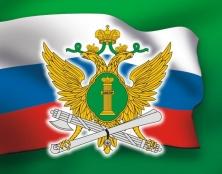 Судебные приставы наградили НТ и НВ первыми местами в новгородском конкурсе СМИ