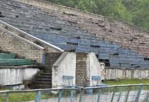 Предварительно определена сумма на реконструкцию первой очереди стадиона «Центральный» в Великом Новгороде
