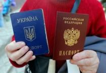 Как беженцам с Украины встать на миграционный учёт в Великом Новгороде
