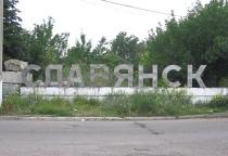 Семье беженцев из Славянска предложили переехать в Чудовский район