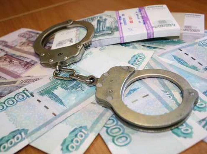 В Великом Новгороде поймали «чародейку»