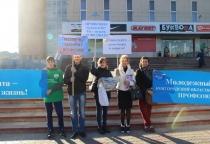 Молодёжный совет профсоюзов провёл в Великом Новгороде митинг за достойный труд