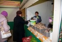 На сельскохозяйственном рынке «Западный» проходит новогодняя ярмарка