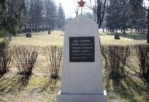 Краеведы из Новгородской и Ленинградской областей ищут родных бойца, погибшего в плену