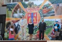 В Чудовском районе прошла Успенская ярмарка