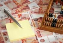 12 млн рублей получат НКО Новгородской области из федерального бюджета