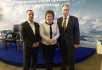 Елена Писарева участвует в съезде депутатов в Волгограде