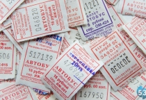 Как снизить цену за проезд в новгородском автобусе?