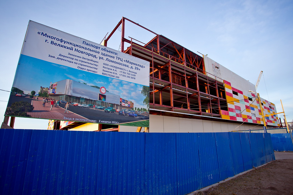 Наше досье: «Зимнюю вишню» в Кемерове открыли в 2013 году. Новгородский «Мармелад» – в 2015-м...