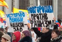 Фоторепортаж: новгородский митинг в поддержку русскоязычного населения Украины