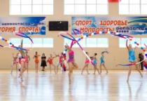 Физкультурно-спортивный комплекс торжественно открыли в Валдае