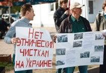 В Великом Новгороде прошёл пикет в поддержку народа Украины