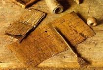 Ученые расшифровали одну из грамот новгородца Онфима