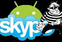 Пользователи Skype пожаловались на мошенничество и возможный взлом мессенджера
