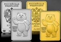 В 2014 году Северо-Западный банк реализовал более 77 тысяч инвестиционных и памятных монет из драгоценных металлов