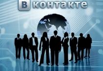 Лимит участников бесед «ВКонтакте» вырос до 50 человек — хорошо это или плохо?
