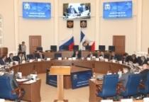 На заседании правительства Новгородской области обсудят меры поддержки предпринимателей
