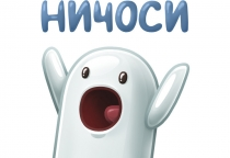 Ставь ничоси: реакция новгородского Интернета на 1 апреля