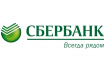 Офис Сбербанка России, расположенный в Великом Новгороде на проспекте Мира, 32, обретает новый вид