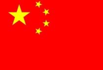 Новгородские инвестпроекты нашли большой отклик в Китае