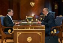 Дмитрий Медведев и Сергей Митин обсудили проблемы газификации Новгородской области