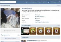Полиция: пропавший в Хвойнинском районе подросток жив и здоров