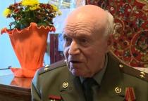 Новгородский ветеран Великой Отечественной войны получил поздравление с 90-летием от Владимира Путина