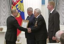 Владимир Путин вручил грамоту о присвоении звания «Город воинской славы» Старой Руссе