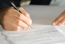 Свидетельства о государственной регистрации права будут выдаваться на бланке нового образца