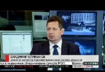 В эфире РБК-ТВ эксперт опроверг информацию о дефолте Новгородской области