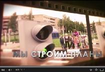 Автор антитеррористического видео из Новгородской области может стать победителем конкурса МВД России