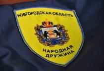 Командиры народных дружин Великого Новгорода, Боровичей, Старой Руссы и Шимска получили удостоверения