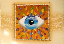 53 книги: Лобсанг Рампа «Третий глаз»