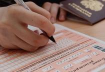 23 школьника в Новгородской области получили 100 баллов на ЕГЭ