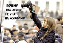 53 книги: Дмитрий Соколов-Митрич «Реальный репортёр»