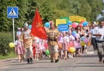 Волот отпраздновал день посёлка