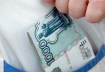 Врач-хирург из Батецкой получил штраф в 67 тысяч рублей за взятки и подлоги