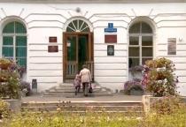 Правда ли, что Центр культуры и досуга имени Васильева выселят из бывшего путевого дворца Екатерины?