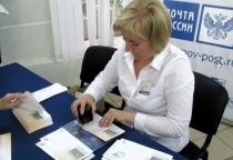 Юбилейные старорусские конверты будут гасить уникальным штемпелем, который затем уничтожат
