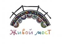 В Старой Руссе пройдёт фестиваль взрослой и детской анимации «Живой мост»