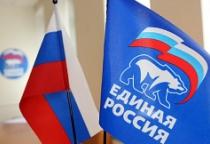 В Новгородской области «Единая Россия» проведет приём граждан