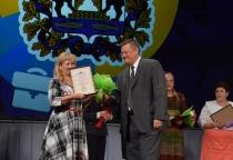В Великом Новгороде наградили лучших учителей региона