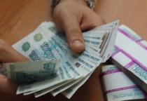 Заведующая поддорским детсадом украла 38 тысяч рублей