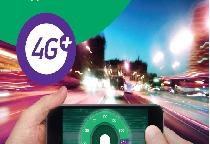Жители Западного района «перекачали» всех 4G-пользователей новгородского «МегаФона»