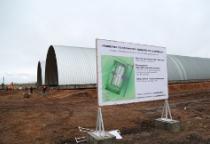 В Солецком районе появится крупнейший в СЗФО логистический картофельный центр
