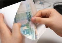 «Серые зарплаты». Чем сегодня может обернуться для работника погоня за деньгами в конверте?