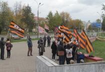 В Великом Новгороде снова состоялся пикет новгородских активистов